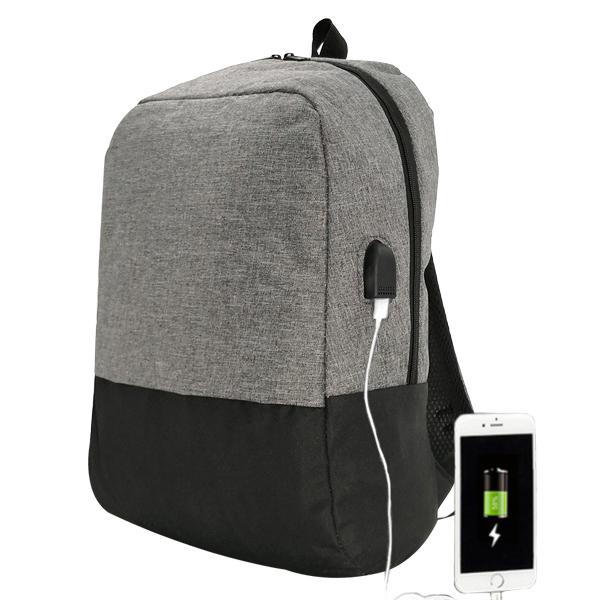 Рюкзак. 2058 A grey