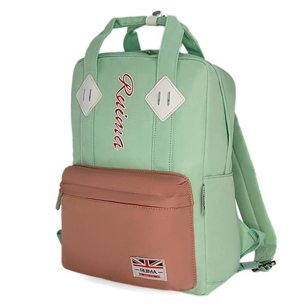Рюкзак. 9621 l.green