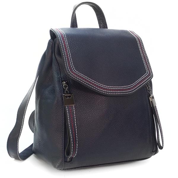 Рюкзак-сумка Borgo Antico. Кожа. 1898 blue