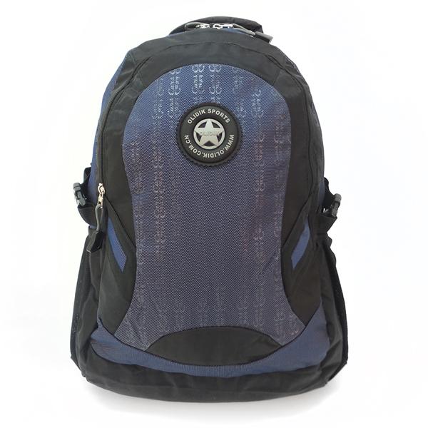 Рюкзак Olidik. 2158 dark blue (яркий синий)