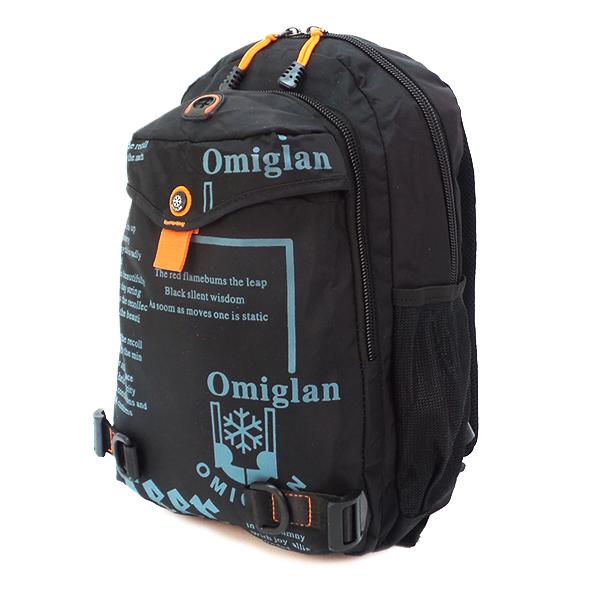 Рюкзак. 8232 A black