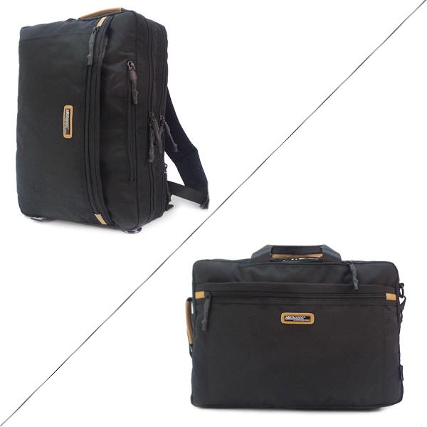 Сумка - рюкзак Aosimanni. AO 074/AO 094 black