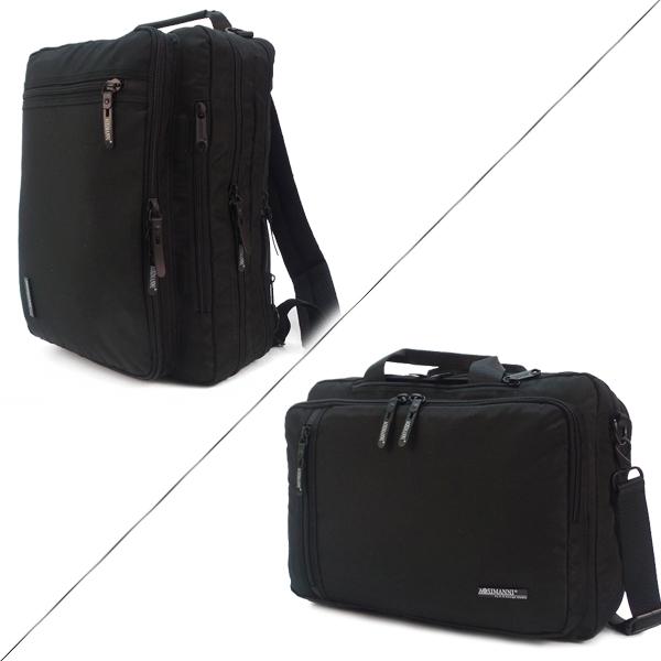 Сумка - рюкзак Tubing. TB 084 black