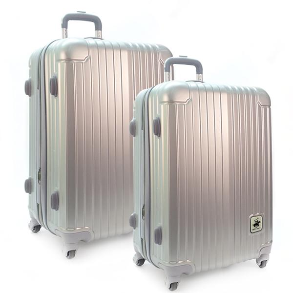 Комплект чемоданов. 609 silver