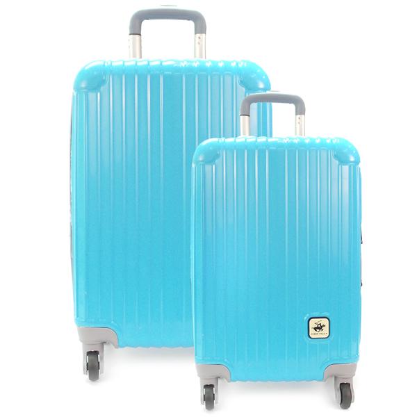 Комплект чемоданов. 609 sky blue