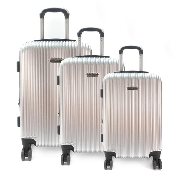 Комплект чемоданов. PC 001613 silver