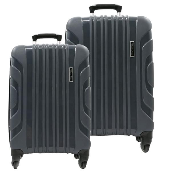 Комплект чемоданов. PP-02 grey (4 колеса)