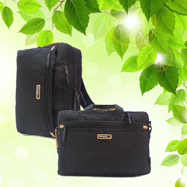 Сумка - рюкзак ASMN