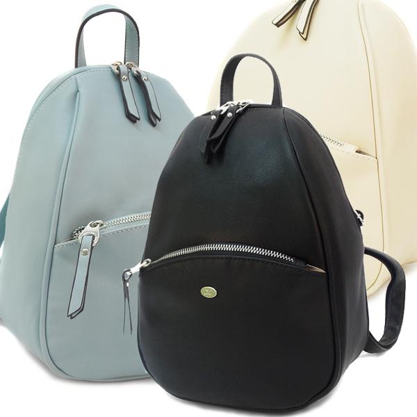 Женские сумки и рюкзаки.