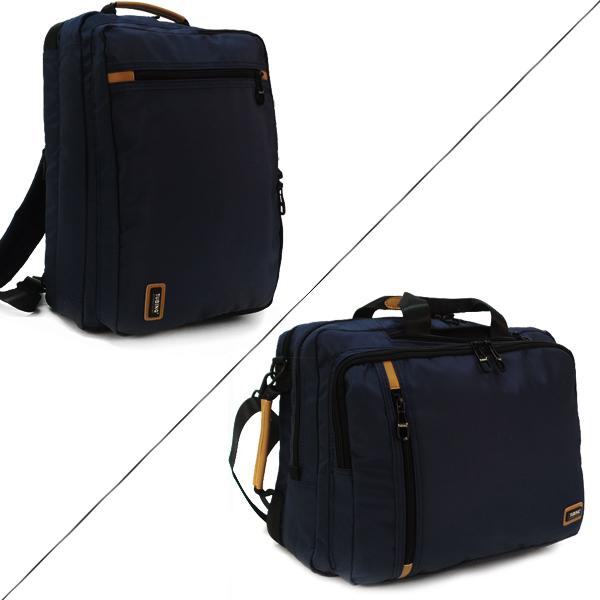 Сумка-рюкзак Tubing. TB 073 blue